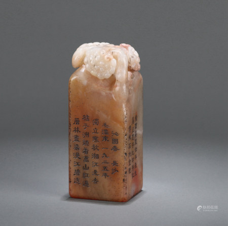 A CHINESE SOAPSTONE SEAL, SIGNED 'FU BAO SHI', REPUBLIC PERIOD