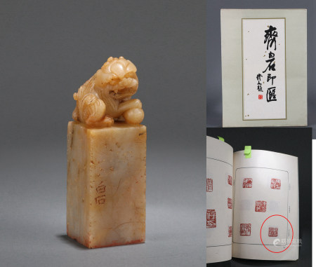 A CHINESE SOAPSTONE SEAL, SIGNED: 'QI BAI SHI', INSCRIBED, REPUBLIC PERIOD
