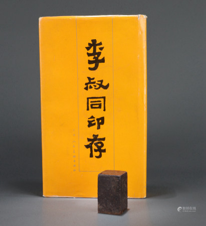 A CHINESE SOAPSTONE SEAL, SIGNED: 'LI SHU TONG', INSCRIBED, REPUBLIC PERIOD