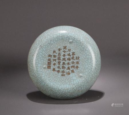 A SMALL CHINESE RU TYPE BRUSH WASHER