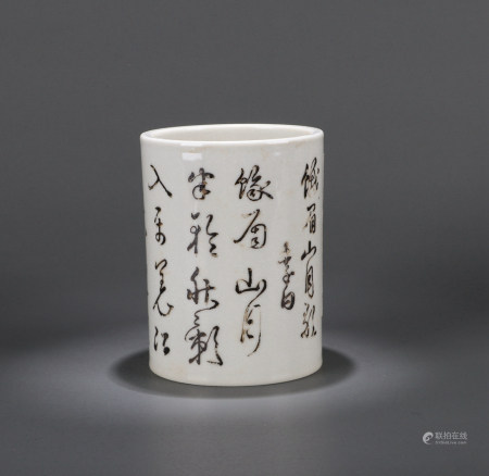 A CHINESE GRISAILLE DECORATED BRUSH POT, REPUBLIC PERIOD