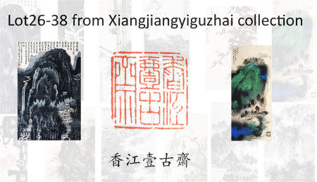 LOT26 TO LOT38 FROM YIGUZHAI HONGKONG GALLERY COLLECTION