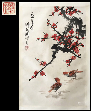 FROM YIGUZHAI HONGKONG GALLERY COLLECTION CHINESE SCROLL PAINTING OF BIRD AND FLOWER SIGNED BY GUAN SHANYUE