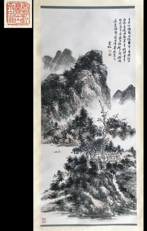 FROM YIGUZHAI HONGKONG GALLERY COLLECTION CHINESE SCROLL PAINTING OF MOUNTAIN VIEWS SIGNED BY HUANG BINHONG