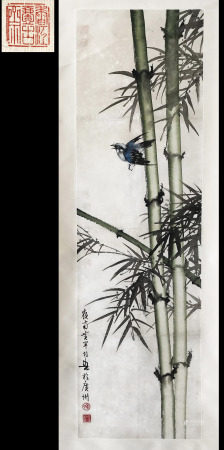 FROM YIGUZHAI HONGKONG GALLERY COLLECTION CHINESE SCROLL PAINTING OF BIRD AND BAMBOO SIGNED BY HUANG HUANWU