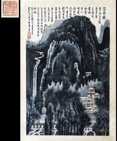 FROM YIGUZHAI HONGKONG GALLERY COLLECTION CHINESE SCROLL PAINTING OF MOUNTAIN VIEWS SIGNED BY LI KERAN