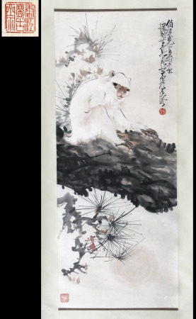 FROM YIGUZHAI HONGKONG GALLERY COLLECTION CHINESE SCROLL PAINTING OF MONKEY ON TREE SIGNED BY ZHAO SHAOANG