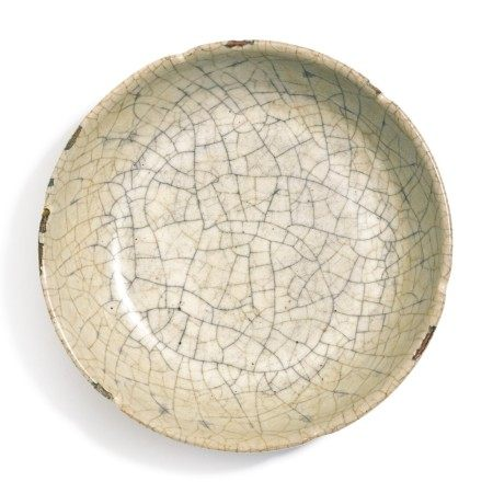 A RARE GUAN-TYPE LOBED WASHER, MING DYNASTY
