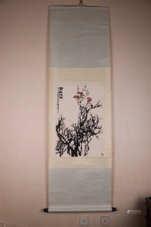 A Chinese Scroll Painting, Sun Qifeng Mark
