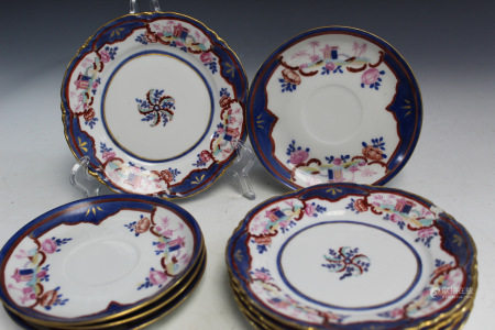 Bavaria Porcelain Dishes