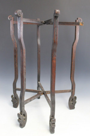 Old Chinese Rosewood Basin Stand.