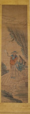 Chinese Watercolor Painting Scroll on Silk.