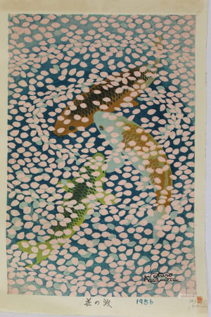 Waves of Flower Petals, Kasamatsu Shiro. Original Japanese Woodblock Print