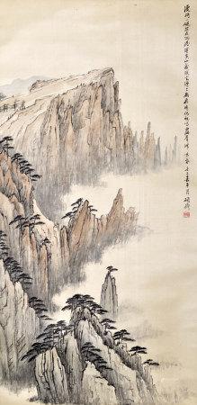 碩齋 溪海群峰