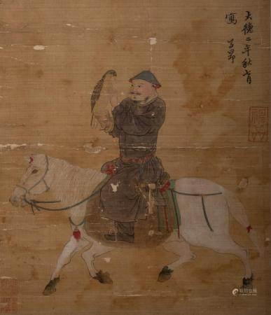 ZHAO Mengfu (1254 1322) + NI Zan (1301 1374) [De la collection de XIANG Yuanbian (1525 1590)]