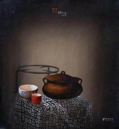 Le Ngoc TUONG (1970)