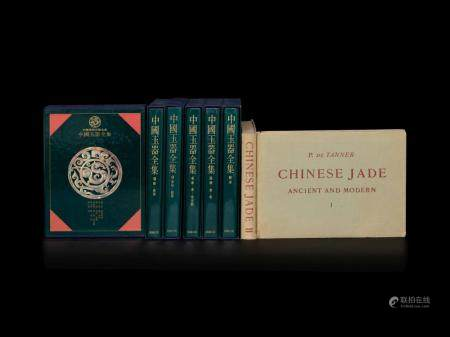 [CHINESE JADE]Two works in English and Chinese about jade, c