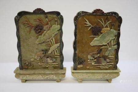 Pair Chinese vintage shoushan stone plaques w/ overlay