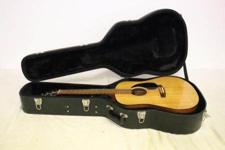 A Seagull acoustic guitar