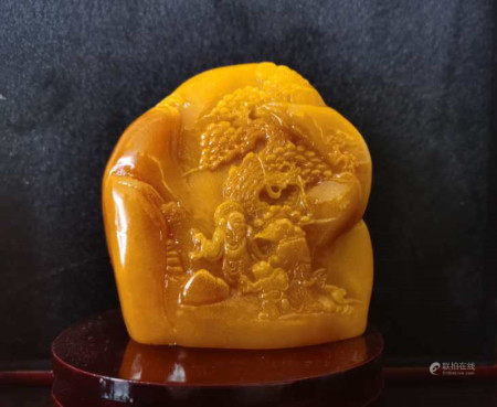 Chinese Yellow Soapstone