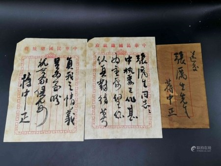 Chinese Ink Letter