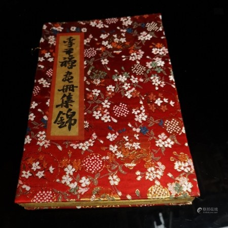 Chinese Ink Color Album