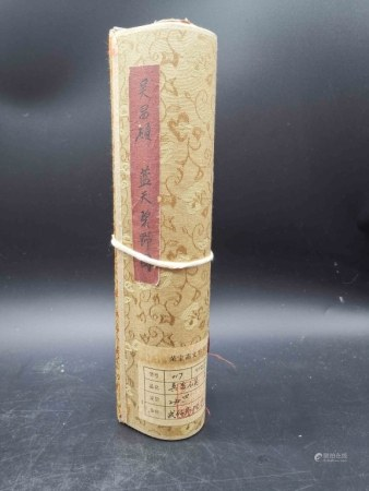 Chinese Ink Scroll