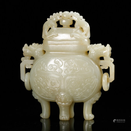 A Chinese White Jade Cover Censer
