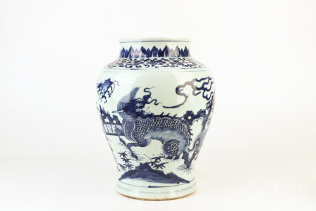 A Chinese Blue White Qilin Phoenix Porcelain Jar