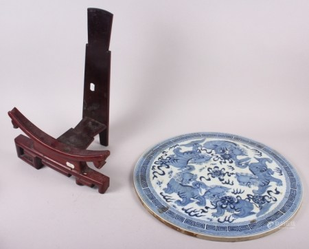 """A Chinese blue and white circular ceramic panel, decorated Dogs of Fo, 18"""" dia, with carved hardwood"""