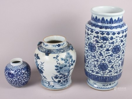 """A Chinese blue and white vase, 16"""" high, a blue and white ginger jar with seal mark to base ("""