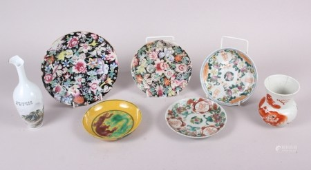 Two Chinese millefiori decorated dishes (damages), dishes, vases and other items