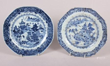 An 18th century Chinese export blue and white porcelain willow pattern octagonal dish (frits to