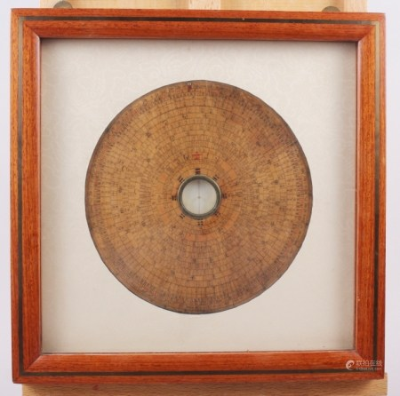 """A Chinese navigational compass, in later hardwood and brass inlaid frame, compass 7 1/4"""" dia"""
