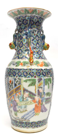 Chinese porcelain vase with polychrome decoration of figures, 25cm high