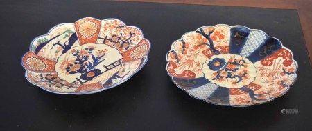 Pair of Japanese porcelain dishes, of fluted shape with typical Imari design