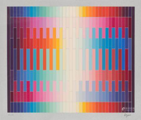 Yaacov Agam MAGIC RAINBOW VI Color screenprint