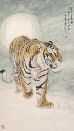 Liu Danzhai Chinese, 1931-2011 Walking Tiger