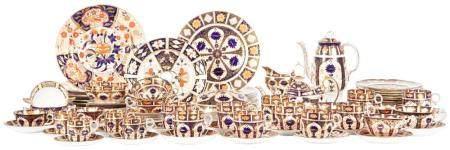 Royal Crown Derby Imari Pattern Porcelain Dessert Service; T