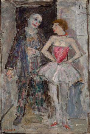 Dietz Edzard German/French, 1893-1963 Artistes de Cirque, 19