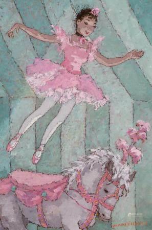 Suzanne Eisendieck German/French, 1908-1998 L'Ecuyere, circa