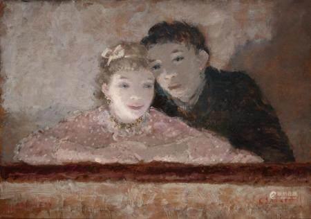 Dietz Edzard German/French, 1893-1963 Les Enfants du Paradis