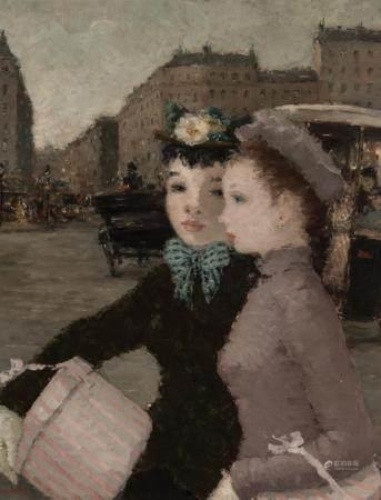Dietz Edzard German/French, 1893-1963 Elegant Young Ladies S