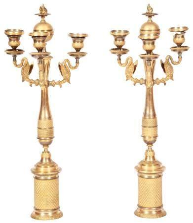 Russian Mahogany, Brass-Mounted and Part-Gilt Gueridon