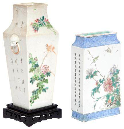 Pair of Chinese Bronze-Mounted Blue and White Glazed Porcela