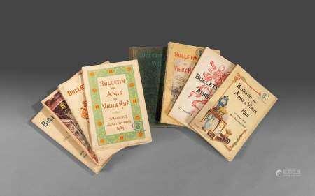1914-1944 LES BULLETINS DES AMIS DU VIEUX HUÉ (1914-1944) Collection complète de [...]
