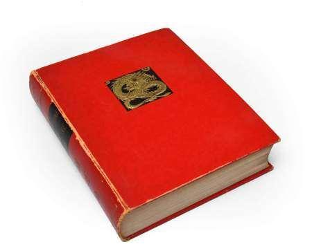 1929 TESTON et PERCHERON L'Indochine moderne. Encyclopédie administrative, [...]
