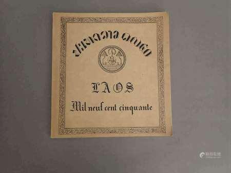 INDOCHINE 1950 Convention franco-laotienne du 19 juillet 1949 Laos mil neuf cent [...]