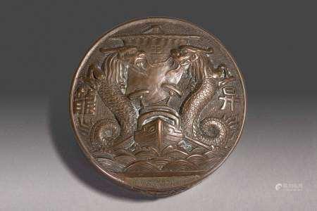 Presse papier circulaire en bronze à décor nautique et dragons affrontés. [...]