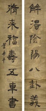 DONG SHOUPING: PAIR OF INK ON PAPER CALLIGRAPHY SCROLLS